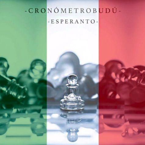 La cubierta de 'Esperanto', el nuevo disco de Cronómetrobudú, con los colores de la bandera de méxico sobreimpresionados
