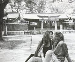 Bon Jovi 7 pareja dorothea
