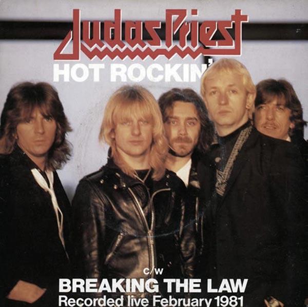 """Portada del single """"Hot Rockin'"""" de Judas Priest"""